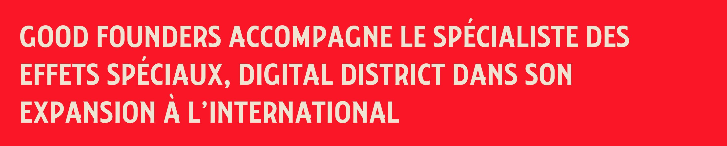 digital ditrict